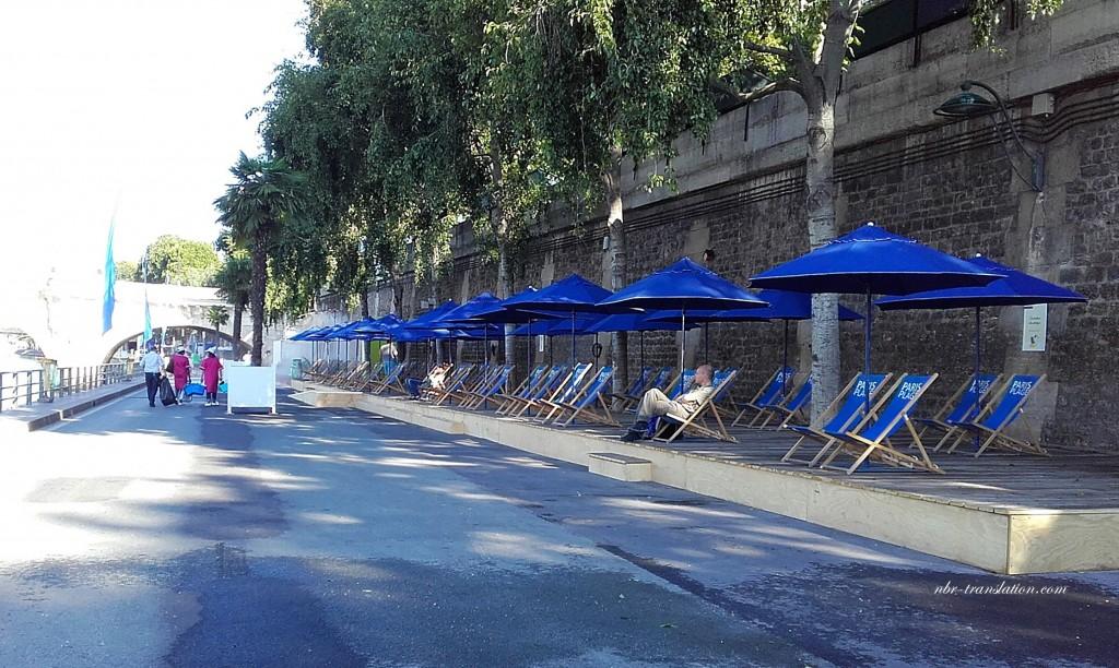 Transats Paris plage